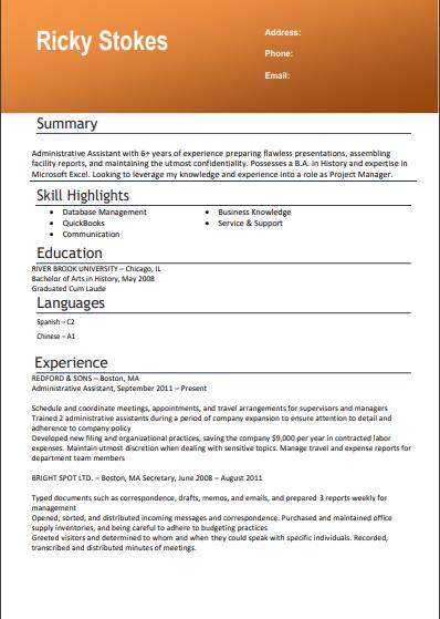 administrative assistant job description resume