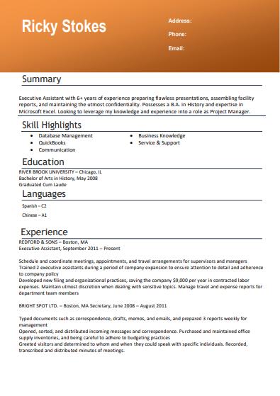 executive assistant resume skills