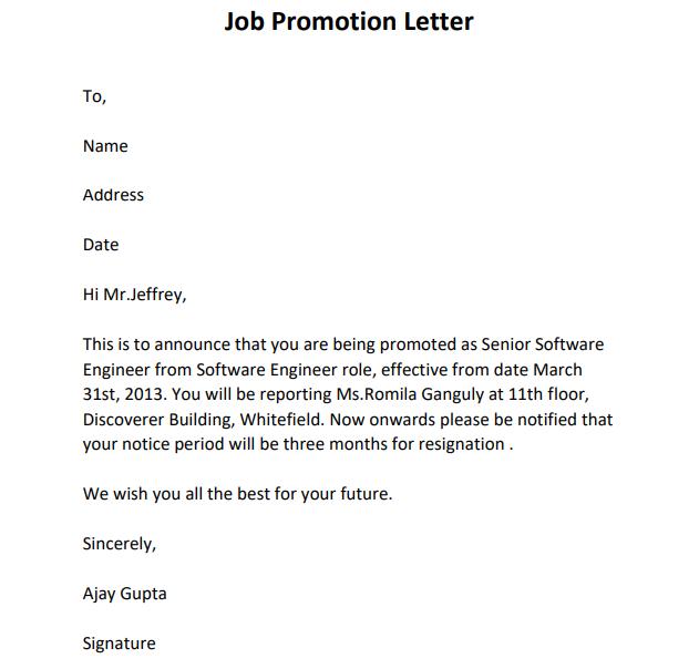 promotion letter format